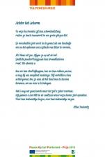 miniposter POP-Prijs, gedicht Ellen Deckwitz