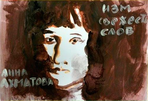 Anna Achmatova tekening