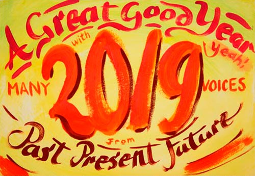 A Great Good Year 2019